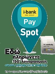 datasync-bills-3